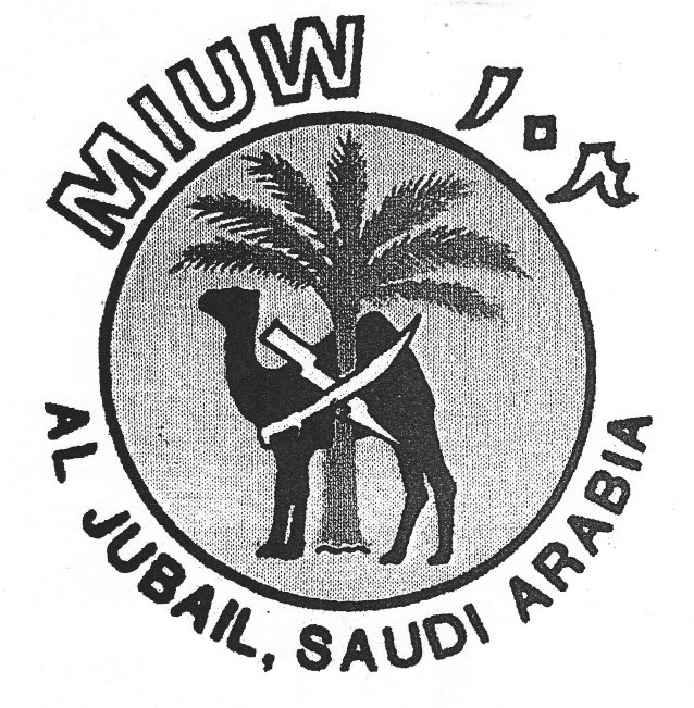 MIUW 103 Saudi Arabia