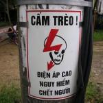 Vietnam Radio Echoes